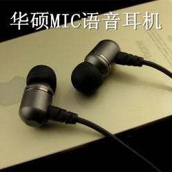 入耳式手机带麦线控耳机笔记本电脑单插头耳麦单孔耳机一体带话筒