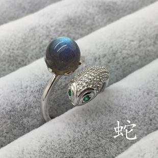 【真利珠宝】拉长石圆珠戒指 月光石戒指 12生肖蛇戒指