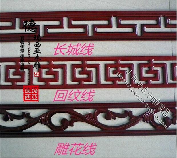 东阳木雕花中欧式装修吊顶天花电视背景墙框包边装饰实木线条
