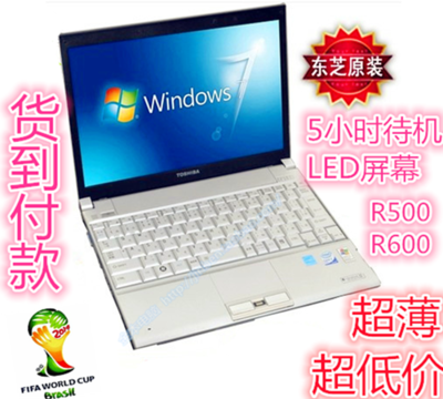 Used Laptops Toshiba R500 R600 R700 Core 2 Duo SSDs 12-inch Ultrabooks