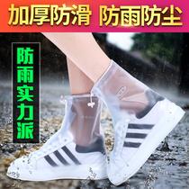 利雨雨鞋套男女鞋套防水雨天防雨鞋套防滑加厚耐磨儿童学生雨鞋套