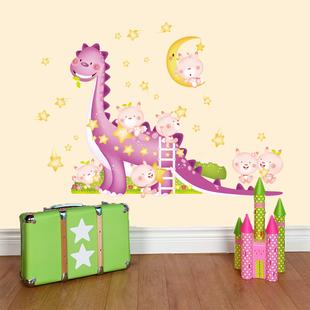 可爱恐龙新款房间装饰品儿童房背景墙贴卡通墙面贴纸