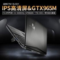 Hasee/神舟 战神 Z7M-SL5D1六代四核I5 GTX965M游戏本笔记本电脑