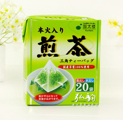 Japan imports too floor kunitaro Fried tea green tea box, triangle tea bag 40 g (65 g) 20 bags