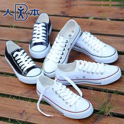 [限时促销] 人本2015秋白色帆布鞋女鞋潮低帮球鞋黑色布鞋男平底情侣板鞋学生