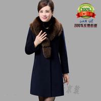 羊绒大衣女2016冬装新中年妈妈装气质修身狐狸毛领中长款毛呢外套