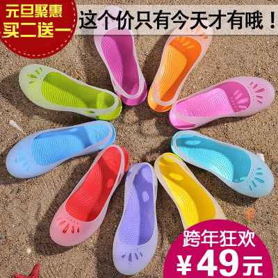 2014 New US Lindi discoloration Baotou hole shoes sandals flat sandals beach garden shoes sweet
