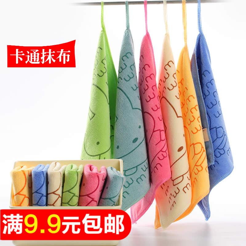 超细纤维抹布加厚洗碗布吸水毛巾挂绳小方巾厨房清洁百洁布搽手巾
