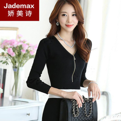 2015 new spring autumn and winter sweater bottoming Korean Women Slim skirt long-sleeved V-neck dress
