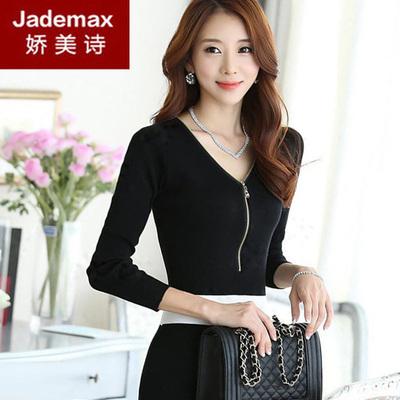 2015 new spring autumn and winter sweater bottoming Korean Women Slim skirt long-sleeved V-neck dress