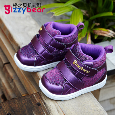 Georgia's 2014 Tony baby toddler shoes baby shoes warm winter shoes for men and women thicken infant shoes function