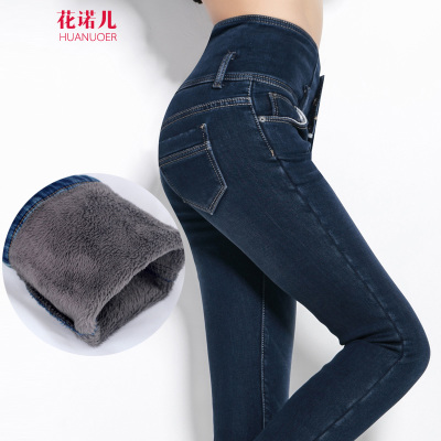 Snow Flower children waisted jeans female winter plus velvet trousers Slim pants skinny jeans big yards thick warm