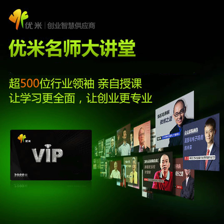 【重磅出击】某米网价值2399元钻石VIP会员视频(200G)[高清在线播放
