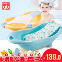 好孩子婴儿浴盆宝宝洗澡盆可坐躺新生儿用品小孩儿童浴桶大号加厚