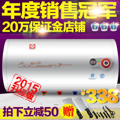 Official authentic electric water heater water heaters bath shower significant number of 50 liters Genius