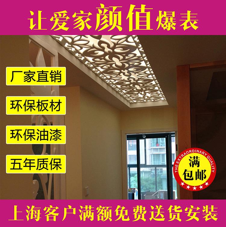 白色澳松板镂空隔断 烤漆欧式通花板 镂空花格玄关隔断屏风雕花板