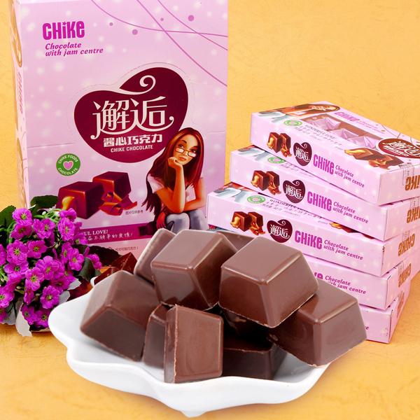 好运达酱心巧克力礼盒精装生日礼物喜糖40g/盒*12盒(代可可脂)