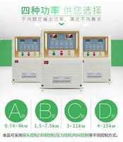 三相水泵电机综合保护控制器 三相380V智能液位控制器