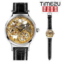 Time2u machinery artist series all hollow out local tyrants gold local tyrants silver watch men. 91-18391