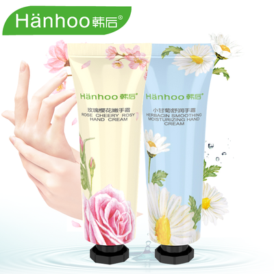 Korea after moisturizing hand cream hand cream suit whitening moisturizing smooth combo 50g2 support