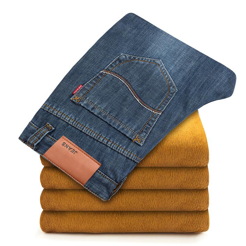 新款直筒男士牛仔裤男秋冬款加厚加绒青年加长裤男裤修身款120cm