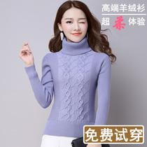 羊毛衫女高领2016秋冬款加厚羊绒衫百搭针织套头打底短款修身毛衣