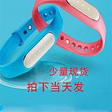 Millet hand ring spot free shipping millet 3/4 Intelligent Motion bracelet bracelet men and women official /website genuine MIUI