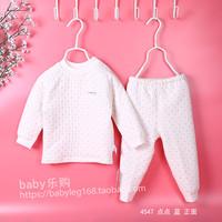 凡爱宝贝空气层加厚内衣点点套装 宝宝纯棉秋衣裤 婴儿纯棉内衣