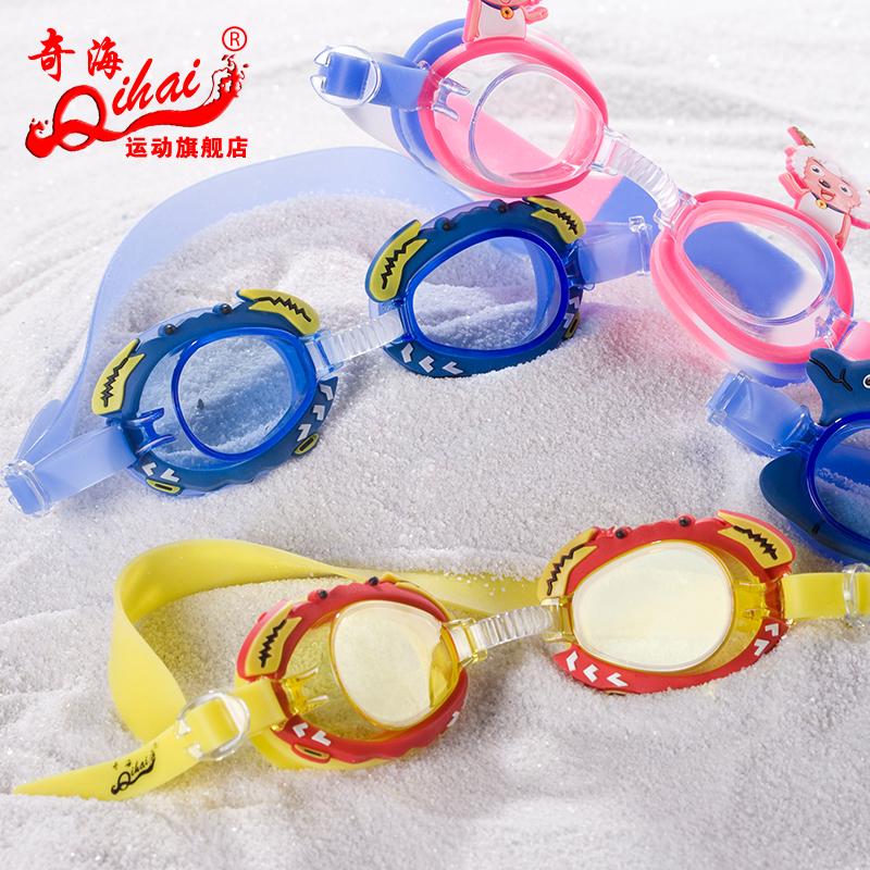 奇海儿童泳镜平光防水防雾 卡通款 唐老鸭游泳镜2807S 海豚 螃蟹