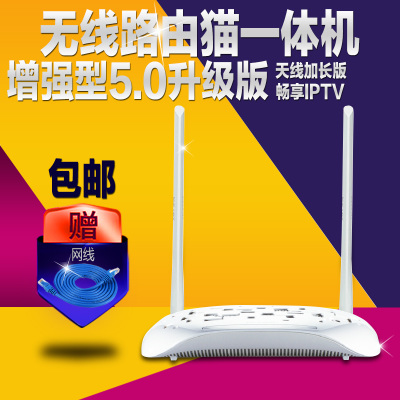 Send cable TD-W89841N enhanced 300M wireless router cat-one telecom wireless cat IPTV