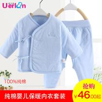 新生儿保暖内衣套装0-3个月棉衣婴儿衣服男女儿童宝宝秋衣秋冬季