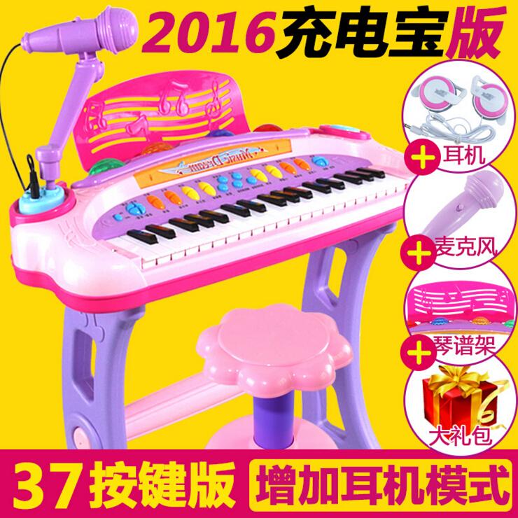 儿童电子琴带麦克风钢琴女孩益智启蒙婴幼儿早教小孩宝宝音乐玩具