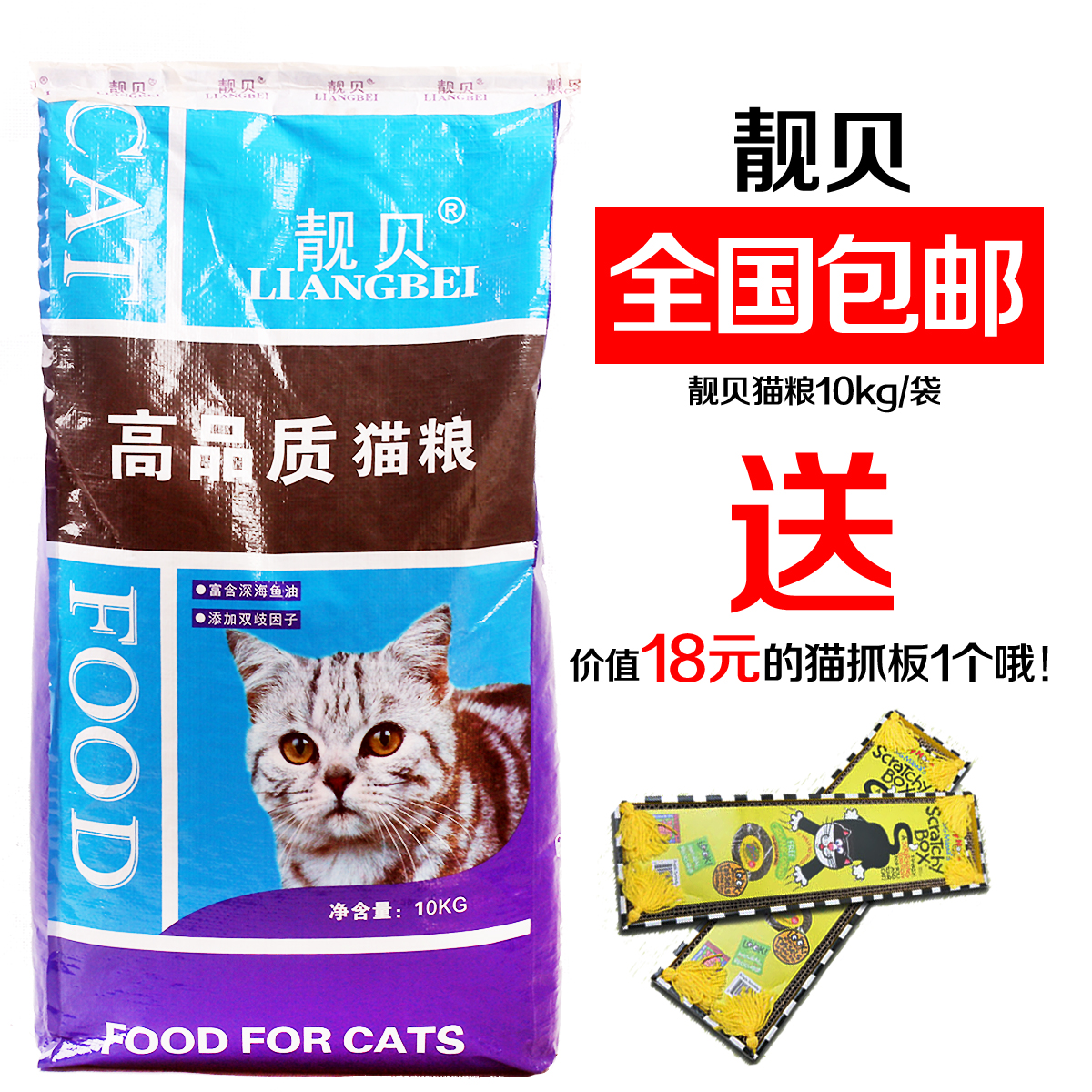 艾尔猫粮_靓贝猫粮包邮海洋鱼艾尔猫粮10kg天然成猫猫粮幼猫猫粮幼猫粮老猫