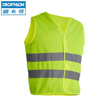 Decathlon youth cycling safety reflective vest vest Visual ultra-light BTWIN bicycle at night