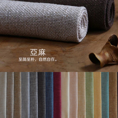 Pure linen cloth thick high-grade fabric sofa slipcover fabric cloth cotton fabric wear and winter
