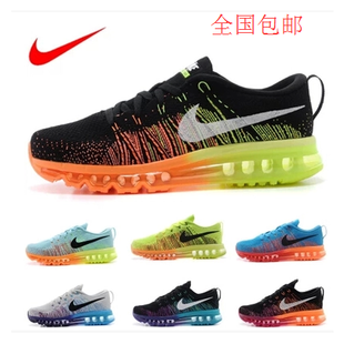 Genuine men's 2015 spring NK The new fly line net surface lovers running shoes sneakers casual shoes QiDianXie