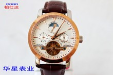 Authentic ROQO BaiShi automatic mechanical men watches Three eye small hollow out Leather strap type 8896