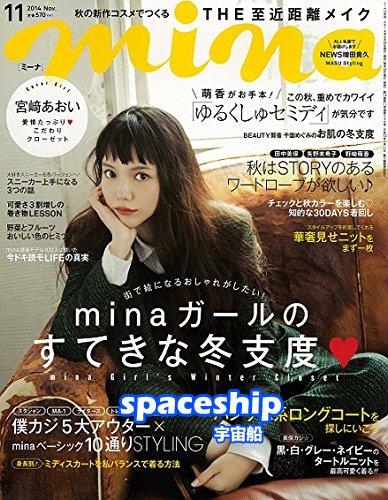 Японии книга ноября 2014 года тенденция женские журналы Мина ультра низких цен