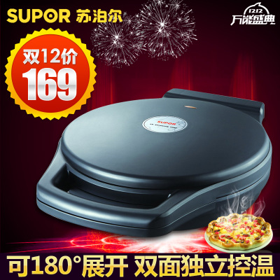 Supor / Supor JJ30A803-130 suspended electric baking pan grill machine-sided heating genuine special
