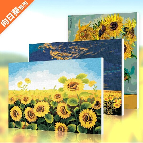 Special diy digital painting landscape painting the living room painted decorative painting flowers sharp 40 * 50 Sunflower