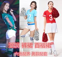 啦啦操服装啦啦队服装足球宝贝拉拉队服女套装少女时代表演演出服