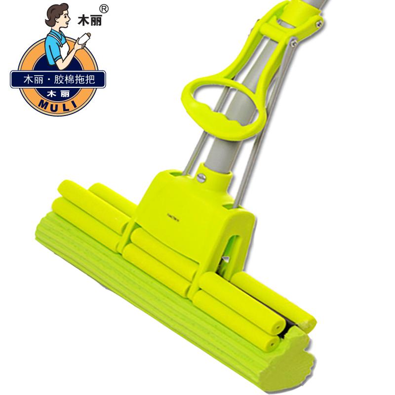 木丽 双滚轮挤水海绵拖把 免手洗吸水胶棉拖把 地板拖 免安装正品
