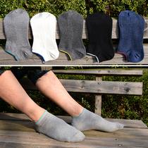 序图船袜男短筒低帮男士袜子四季款纯色按摩底吸湿排汗棉袜5双装