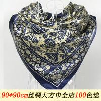 男女士通用款 丝绸 方巾 大方巾 丝巾 围巾 条纹 青花瓷(第五组)
