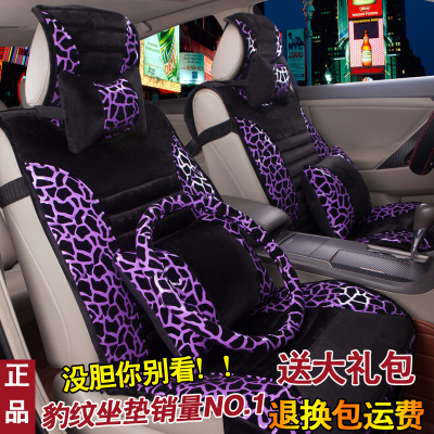 Car Seat Four Seasons General winter flocking Peugeot 3,008,307,308,408,508 sign leopard upholstery