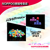 NOPPOO PBT side of the carved engraved keycaps ABS37 key rainbow color space key mechanical keyboard large keycaps