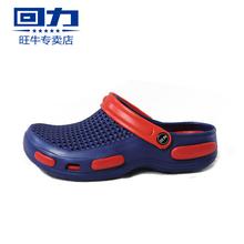 正品 回力 洞洞鞋 男 女情侣款  夏季 沙滩鞋凉鞋 花园鞋图片