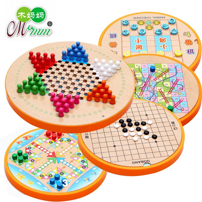 多功能棋五合一棋木制玩具飞行棋五子棋跳棋儿童益智玩具棋类成人