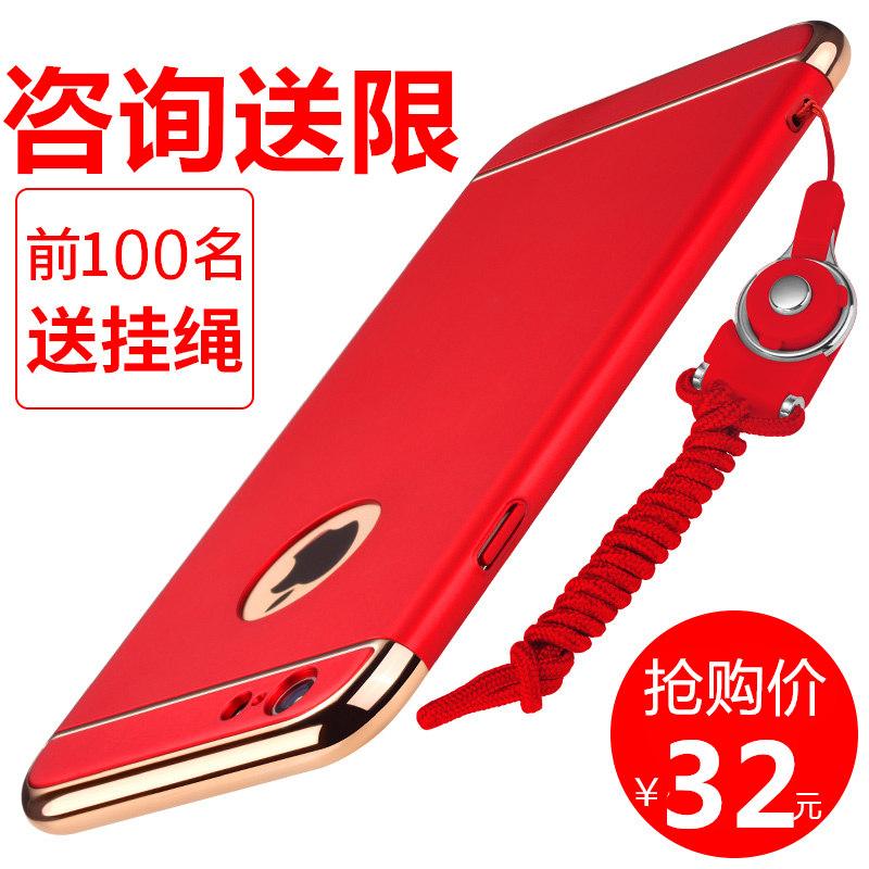 图拉斯苹果6Plus手机壳6s女款新款红色挂绳潮男iPhone6挂脖韩国7P