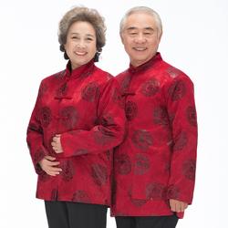 哥仨行唐装男情侣老年民族服装女装外套福寿爸妈、外婆老年秋冬装